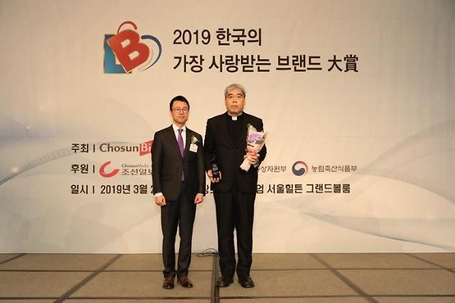 인천성모병원, 3년 연속 '한국의 가장 사랑받는 브랜드' 대상 수상