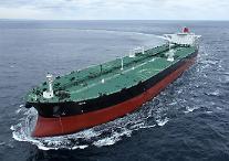 現代重工業グループ、超大型原油運搬船3隻の受注