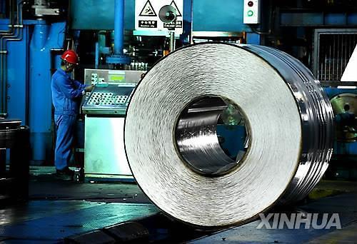中 상무부, 韓·日산 스테인리스강 일부 제품에 덤핑판정