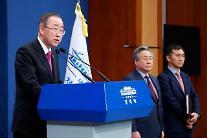 文大統領、潘前国連総長を大気汚染対策新組織トップに・・・ 「汎国家的機構案」行政部決定へ転換