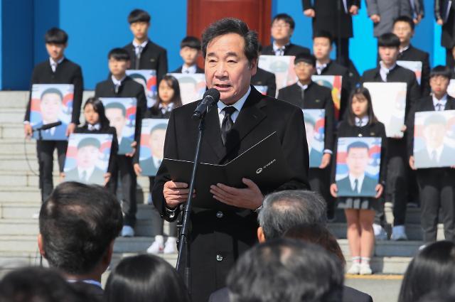 """서해 찾은 이 총리 """"NLL 일대 평화수역 남북 정상 합의, 현실로 되고 있다"""""""