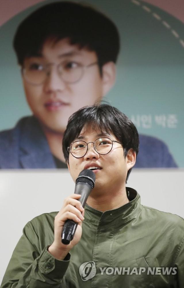 과학자 정재승•시인 박준, 데이비드 호크니 전시 연계 강연