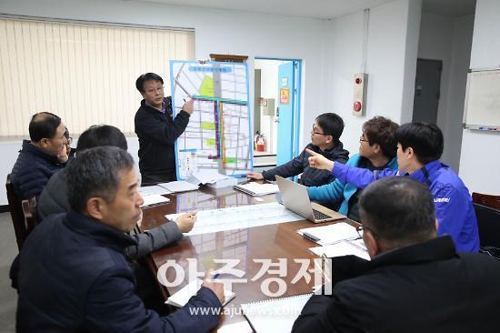 안양시 행안부 합동 평촌공동구 안전진단 펼쳐