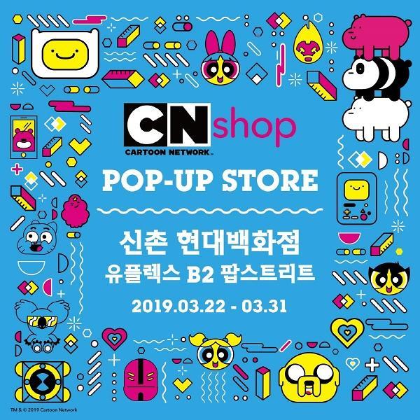 YBM B&C, 22일 'CNshop' 팝업 스토어 오픈…카툰네트워크 캐릭터 상품이 한 자리에