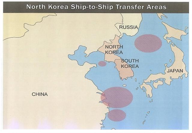 """美대북불법환적주의보에 韓선박 포함…외교부 """"철저히 조사할것"""""""
