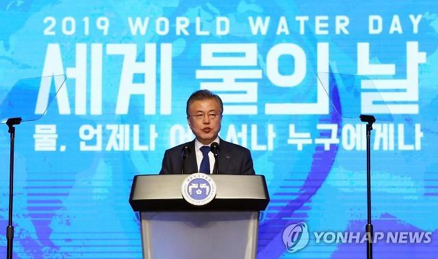 """文대통령 """"지속가능한 물 관리 체계 변화 필요"""""""