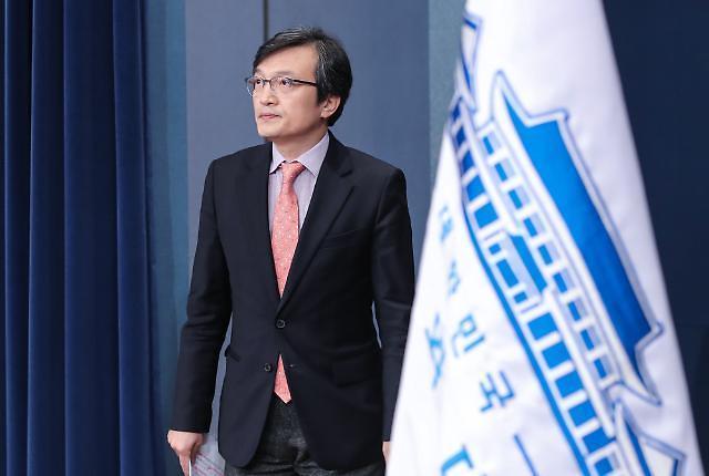 """정의용, 앤드루 김 면담...靑 """"여러 전문가 의견 듣고 있다"""""""