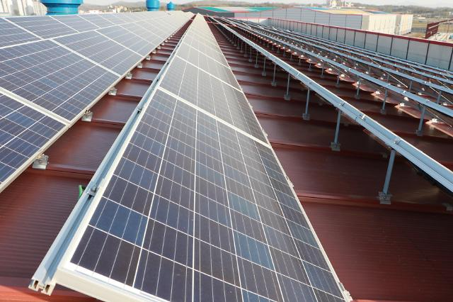 Nuclear power operator to build 300mw solar power plant in salt farm