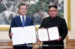 .韩向朝提议开会落实军事协议.
