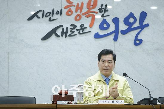 의왕시 2019년 1/4분기 통합방위협의회 개최