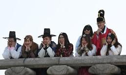 .韩国2月接待外国游客同比增15%.