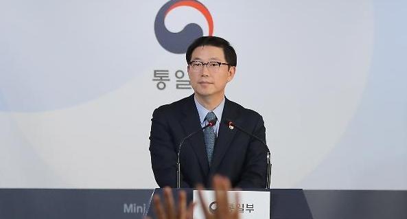남북연락사무소서 북한 돌연 철수