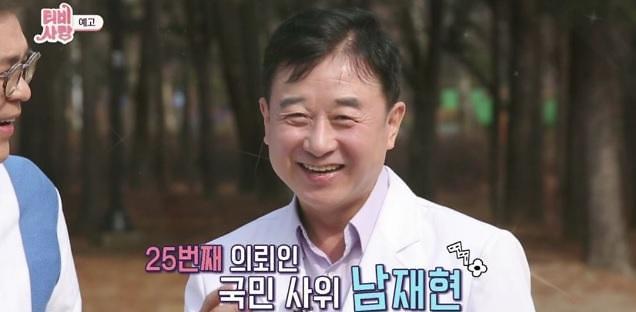 """TV는 사랑을 싣고 남재현 """"아버지는 결핵을 앓으셨다"""""""