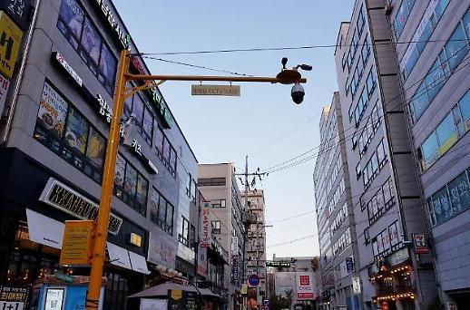 Busan lên kế hoạch lắp đặt thêm 2500 chiếc camera giám sát đến năm 2023
