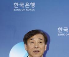 Ngân hàng Trung ương khẳng định không có kế hoạch cắt giảm lãi suất trong tương lai gần