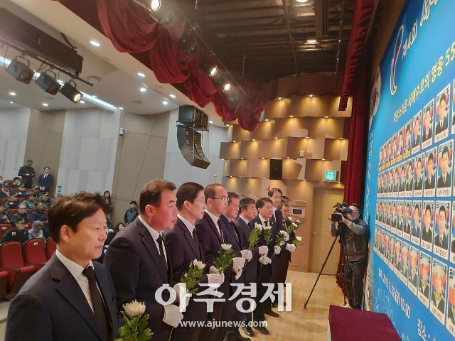 경북도, '서해수호의 날' 기념식 개최