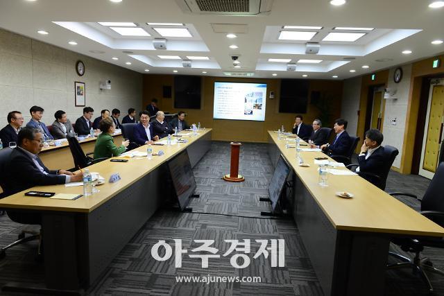 RIST, 제87회 정기 이사회 개최