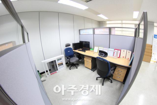 (재)포항테크노파크, 1인 창조기업 지원센터 입주자 모집