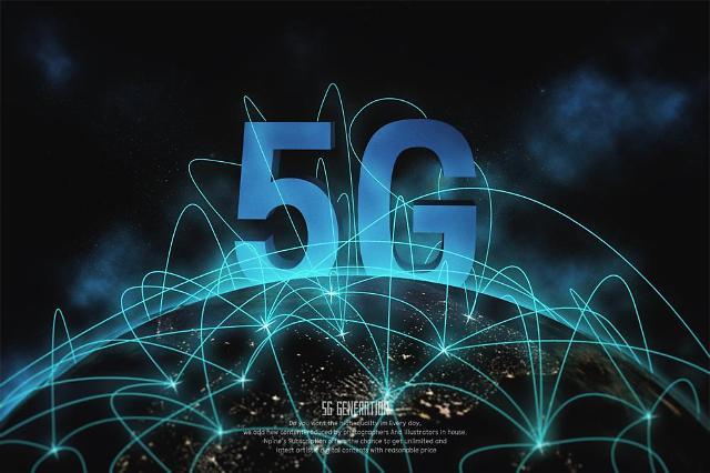 [5G시대, 세상이 바뀐다] 4월5일...대한민국, 2천조원 새 시장에 첫발