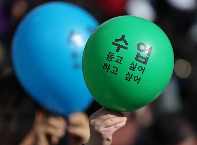 [포토] 강사법 빌미로 강사 구조조정 반대
