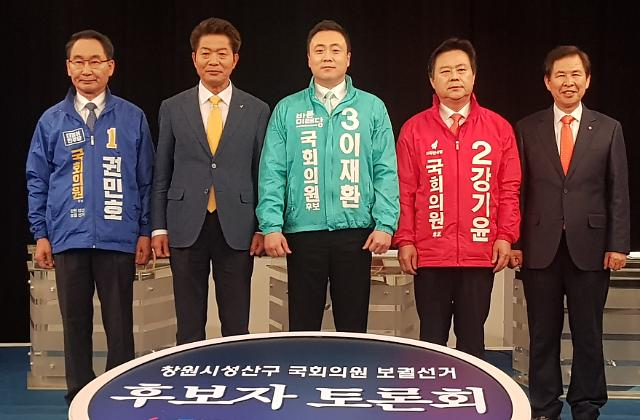 [포토] 창원 보궐선거 TV토론