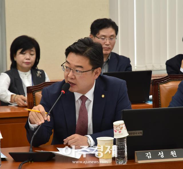 김성원 의원, 장기 방치 건축물 강제수용 가능한 개정안 발의