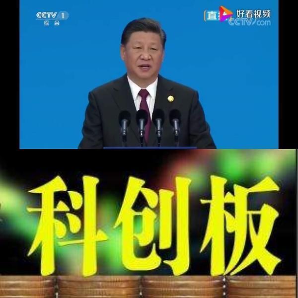 상하이판 나스닥 첫 상장 후보 윤곽…중국제조 2025 그림자 어른거려
