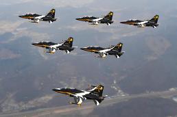 .韩国空军公开迎接建军70周年宣传照组图.