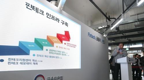 """""""최장 4년 금융규제 탈피""""… 내달 샌드박스 첫 입장"""