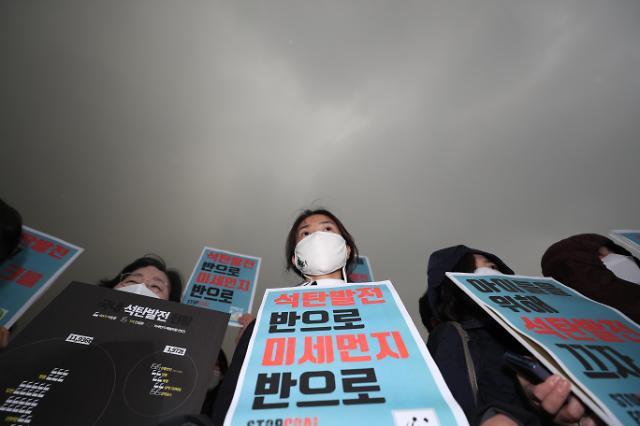 韩国成空气质量最差五国之一