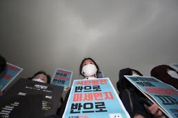 .韩国成空气质量最差五国之一 煤炭发电比重大或为主因.