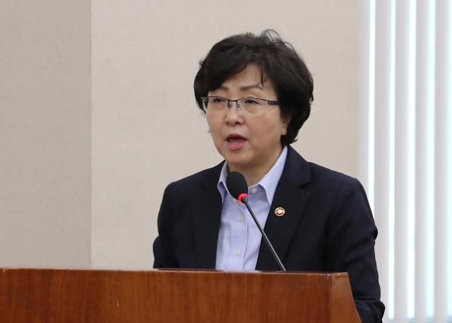 '환경부 블랙리스트' 김은경 전 장관, 오늘 구속 판가름