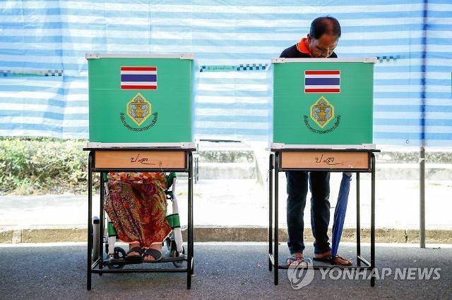 탁신계 '푸어타이당' 태국 총선 출구조사서 1위
