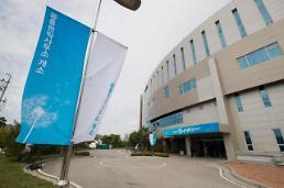 .韩统一部:韩朝联办韩方人员明照常赴开城办公.