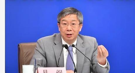 무역협상 앞두고 금융업 개방 강조한 인민은행 총재