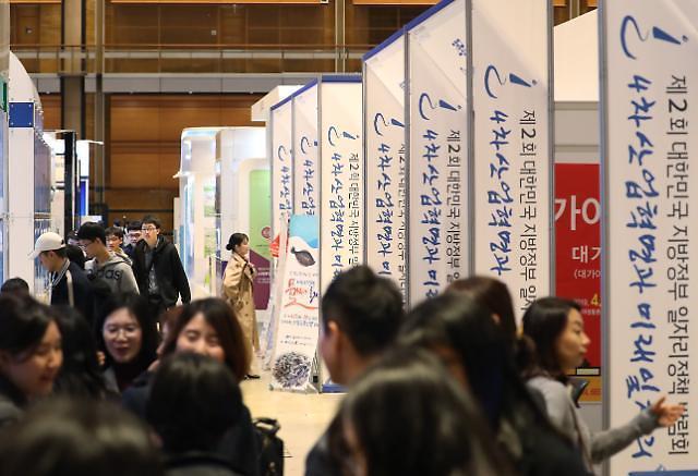 韩国经济停滞不前 政府将在第二季度打出扶持牌