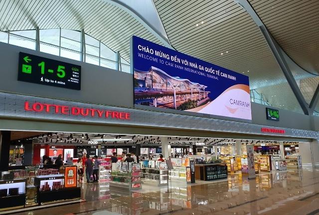 乐天免税店在澳举行开业典礼 积极拓展海外市场
