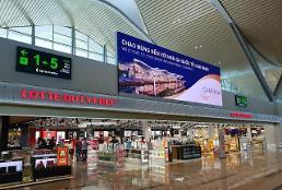 .乐天免税店在澳举行开业典礼 积极拓展海外市场 .