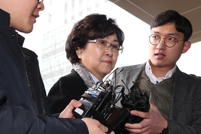 """김은경 전 환경장관 """"최선 다해 설명하고 재판부 판단 구할 것"""""""