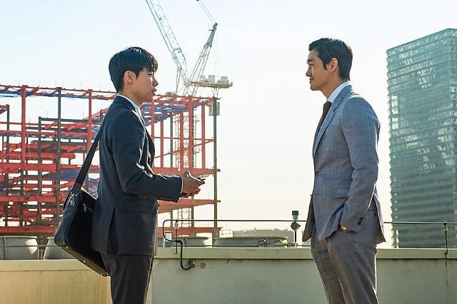 韩国电影《钱》领跑票房榜 累计观影人次破150万