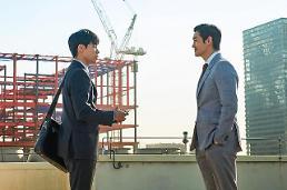 .韩国电影《钱》领跑票房榜 累计观影人次破150万.