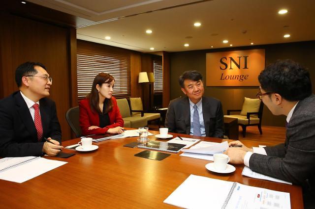 삼성증권 고액자산가 위한 SNI 서비스 전국 확대