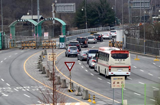 韩方照常赴韩朝联办办公