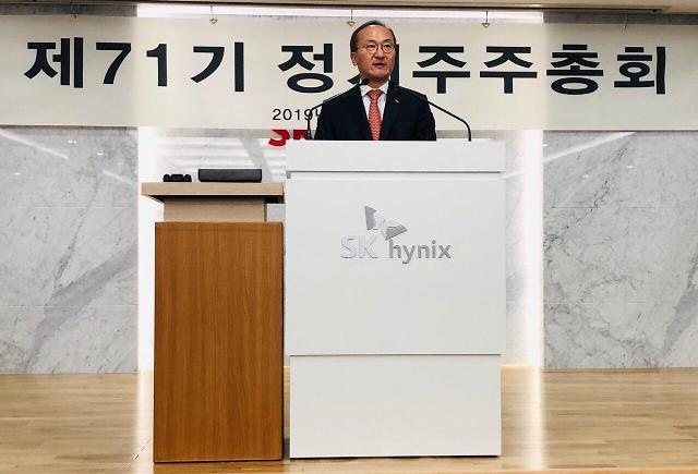 """행동주의 펀드 주주안건 잇단 고배…""""용두사미 우려"""""""