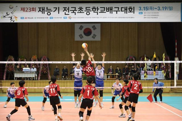 재능교육, '재능기 전국초등학교배구대회' 개최