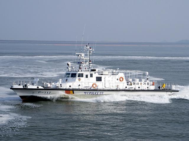 해양경찰청,최신형 50톤급 형사기동정, 동해해역 지킨다!