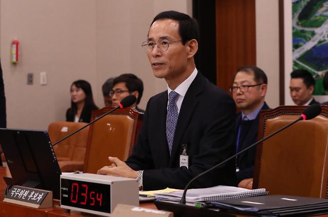 최정호 장관 후보자 부동산 투기·증여 의혹에 여야 공방