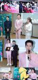 .长腿欧巴在韩等你!韩星朴海镇在华宣传韩国旅游.