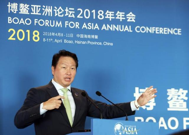 博鳌论坛本周开幕 韩国政商界高层将出席