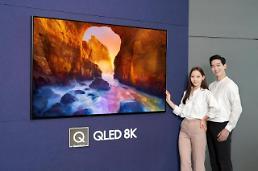 .三星新款QLED电视面市.